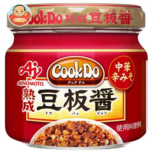 味の素 CookDo(クックドゥ)  熟成豆板醤 100g瓶×10個入