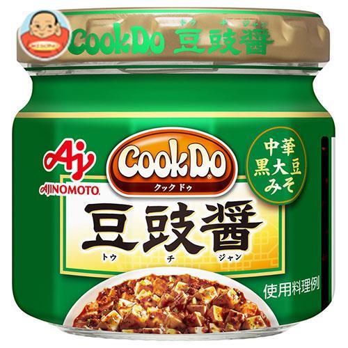 味の素 CookDo(クックドゥ) 豆鼓醤 100g瓶×10個入