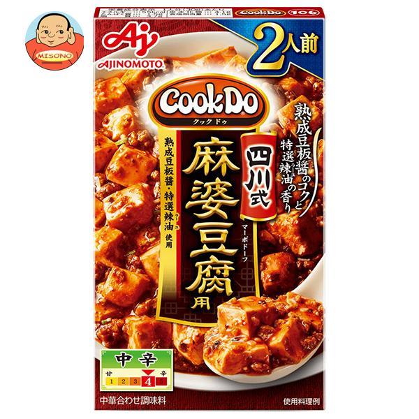 味の素 CookDo(クックドゥ)四川式麻婆豆腐用2人前 60g×10個入
