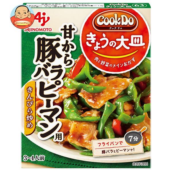 味の素 CookDo(クックドゥ) 甘から豚バラピーマン用 100g×10個入