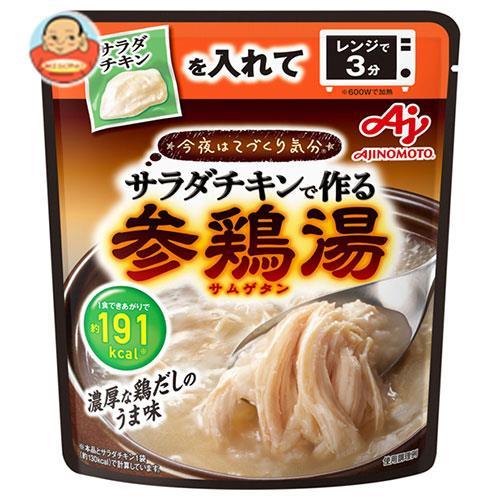 味の素 今夜はてづくり気分 サラダチキンで作る参鶏湯 210g×20袋入