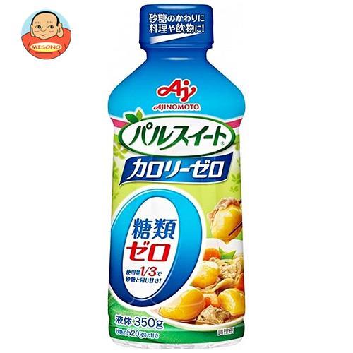 味の素 パルスイート カロリーゼロ(液体タイプ) 350g×6本入