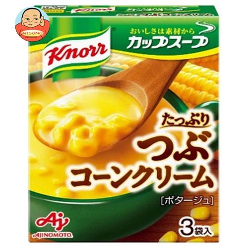 味の素 クノール カップスープ つぶたっぷりコーンクリーム (16.1g×3袋)×10箱入