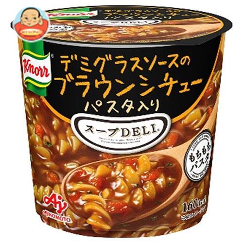 味の素 クノール スープDELI デミグラスソースのブラウンシチューパスタ入り(容器入り) 42.9g×12(6×2)個入