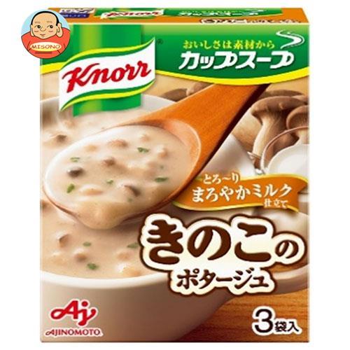 味の素 クノール カップスープ まろやかミルク仕立てのきのこのポタージュ (14.2g×3袋)×10箱入