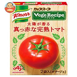 味の素 クノールカップスープ  ベジレシピ  太陽が香る 真っ赤な完熟トマト 46.6g×10個入