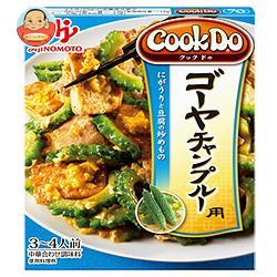 味の素 CookDo(クックドゥ) ゴーヤチャンプル用 90g×10個入