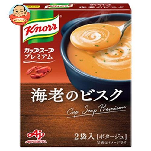 味の素 クノールカップスープ プレミアム 海老のビスク (22.9g×2袋)×10箱入