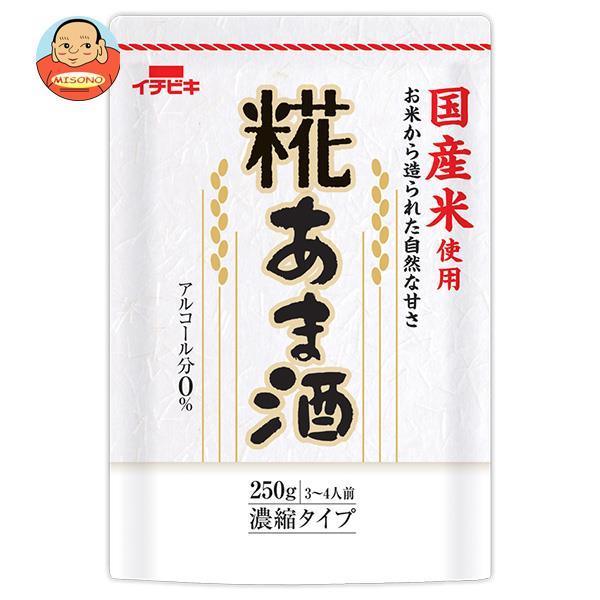 イチビキ 国産米使用 糀あま酒 250g×12袋入