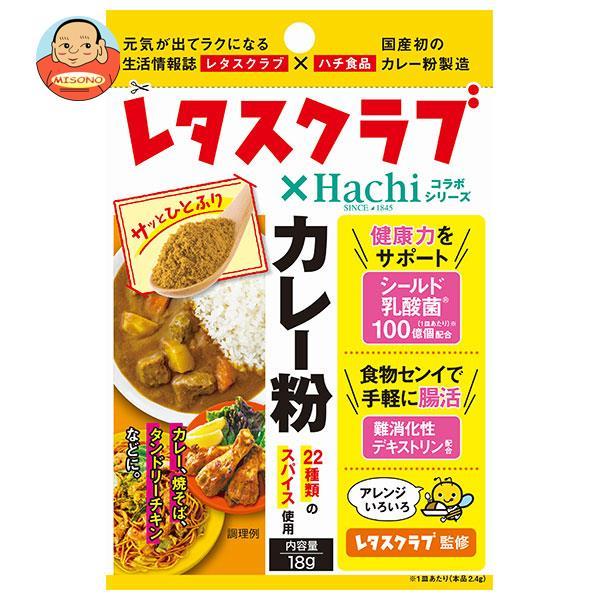 ハチ食品 レタスクラブ コラボシリーズ カレー粉 18g×30(10×3)袋入
