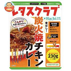 ハチ食品 レタスクラブ コラボシリーズ 香ばし炭火焼チキンカレー 230g×20(10×2)袋入