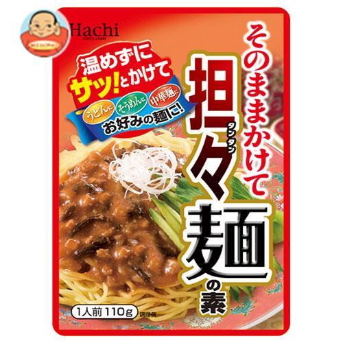 ハチ食品 坦々麺の素 110g×24個入