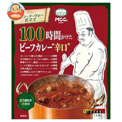 エム・シーシー食品 100時間かけたビーフカレー辛口 200g×5箱入