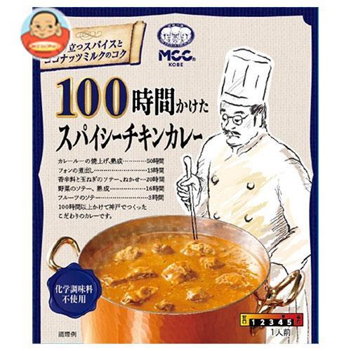 エム・シーシー食品 100時間かけたスパイシーチキンカレー 200g×5箱入