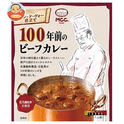エム・シーシー食品 MCC 100年前のビーフカレー 200g×5箱入