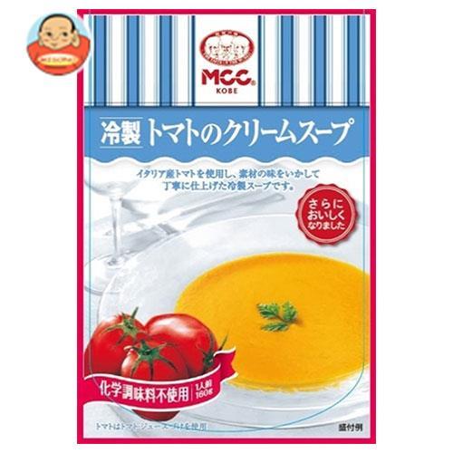 エム・シーシー食品 冷製トマトのクリームスープ 160g×10個入