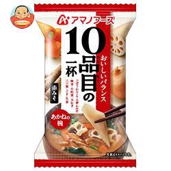 アマノフーズ フリーズドライ 10品目の一杯 あかねの椀(赤みそ) 10食×6箱入