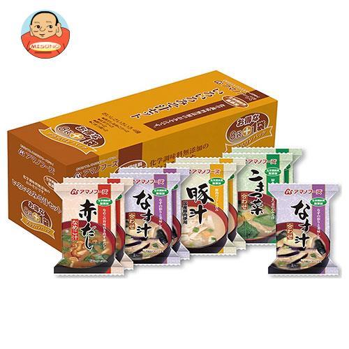 アマノフーズ フリーズドライ 無添加いろいろみそ汁セット プラス1 9食×3箱入