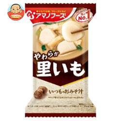 アマノフーズ フリーズドライ いつものおみそ汁 里いも 10食×6箱入