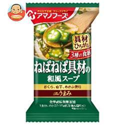 アマノフーズ フリーズドライ Theうまみ ねばねば具材の和風スープ 10食×6箱入