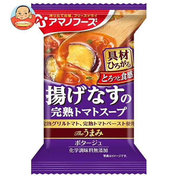 アマノフーズ フリーズドライ Theうまみ 揚げなすの完熟トマトスープ 10食×6箱入