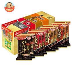 アマノフーズ フリーズドライ おいしさ贅沢おみそ汁 4種セット 8食×3箱入