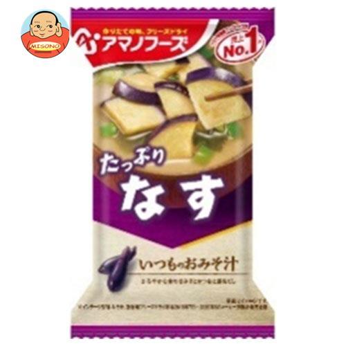 アマノフーズ フリーズドライ いつものおみそ汁 なす 10食×6箱入