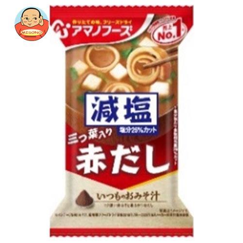 アマノフーズ フリーズドライ 減塩いつものおみそ汁 赤だし(三つ葉入り) 10食×6箱入