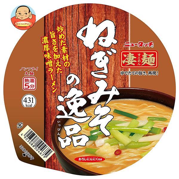 ヤマダイ ニュータッチ 凄麺 ねぎみその逸品 133g×12個入
