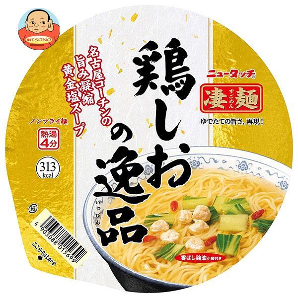 ヤマダイ ニュータッチ 凄麺 鶏しおの逸品 112g×12個入