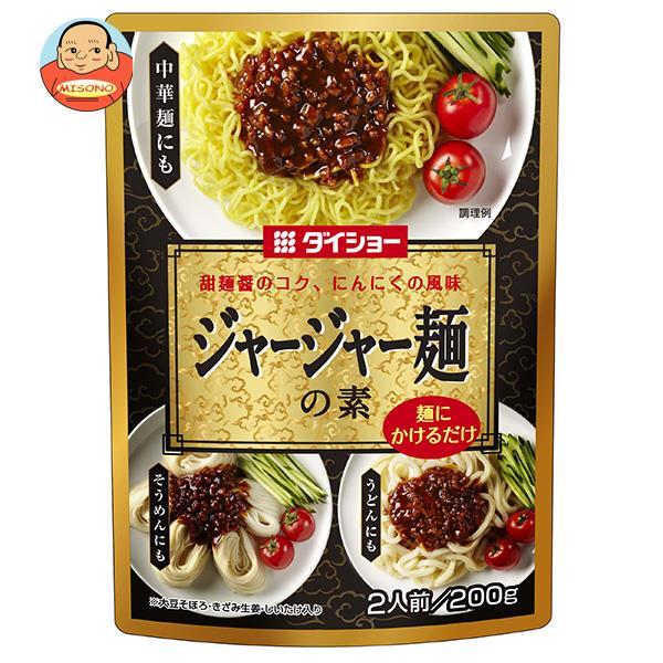ダイショー ジャージャー麺の素 200g×20袋入