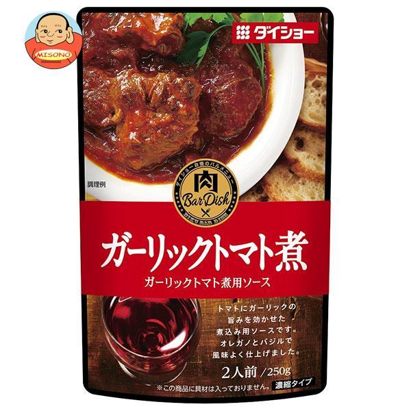 ダイショー 肉BarDishガーリックトマト煮用ソース 250g×20(10×2)本入