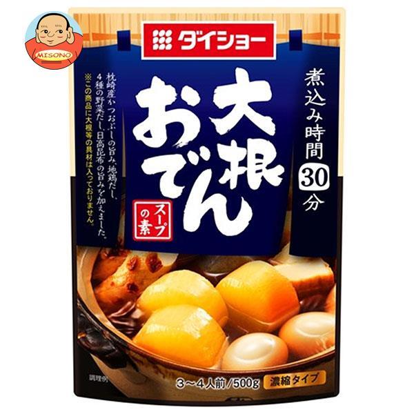 ダイショー 大根おでんスープの素 500g×10本入