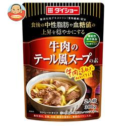 ダイショー 牛肉のテール風スープの素【機能性表示食品】 300g×20(10×2)袋入