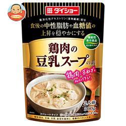 ダイショー 鶏肉の豆乳スープの素【機能性表示食品】 300g×20(10×2)袋入
