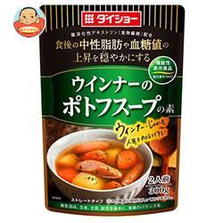 ダイショー ウインナーのポトフスープの素【機能性表示食品】 300g×20(10×2)袋入