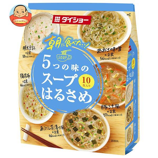 ダイショー 朝に食べたい 5つの味のスープはるさめ 152.8g(10食入り)×10袋入