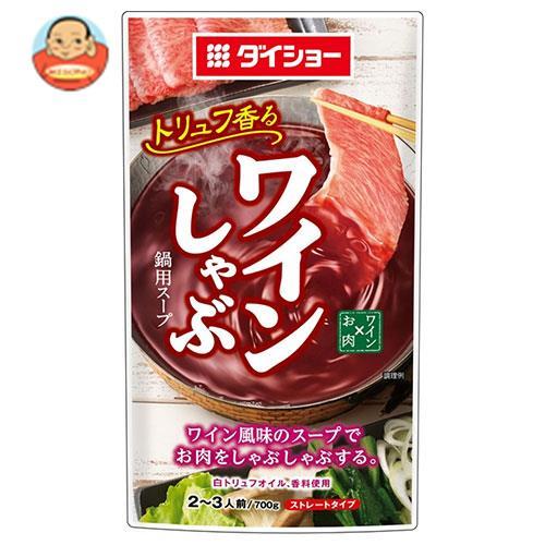 ダイショー ワインしゃぶ鍋用スープ 700g×10袋入