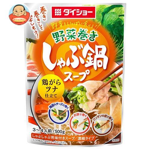 ダイショー 野菜をいっぱい食べる 野菜巻きしゃぶ鍋スープ 鶏がらツナ仕立て 500g×10袋入