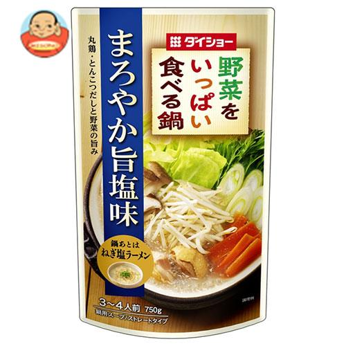 ダイショー 野菜をいっぱい食べる鍋 まろやか旨塩味 750g×10袋入