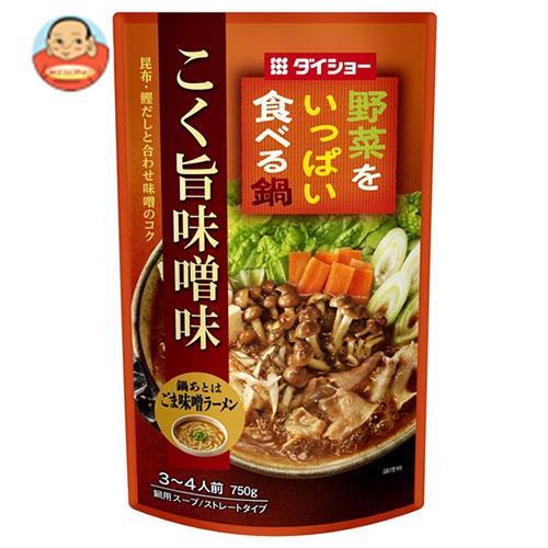 ダイショー 野菜をいっぱい食べる鍋 こく旨味噌味 750g×10袋入