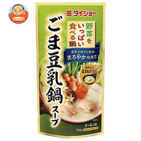 ダイショー 野菜をいっぱい食べる鍋 ごま豆乳鍋スープ 750g×10袋入