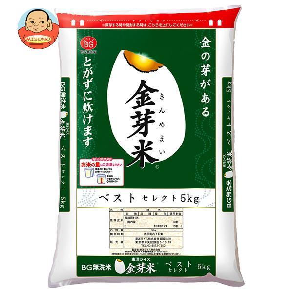トーヨーライス 金芽米ベストセレクト(国内産) 5kg