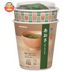 マルコメ カップ フリーズドライ 顆粒みそ汁 料亭の味 あおさ 12g×6個入