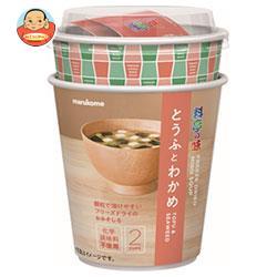 マルコメ カップ フリーズドライ 顆粒みそ汁 料亭の味 とうふとわかめ 12g×6個入