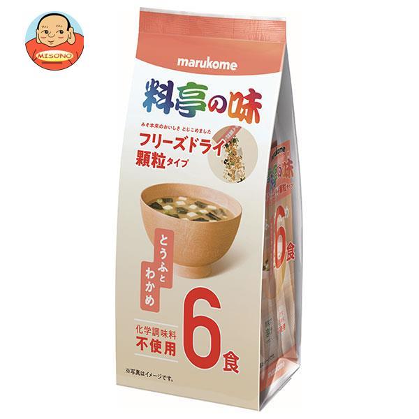 マルコメ お徳用 フリーズドライ 顆粒みそ汁 料亭の味 とうふとわかめ 36g×12袋入