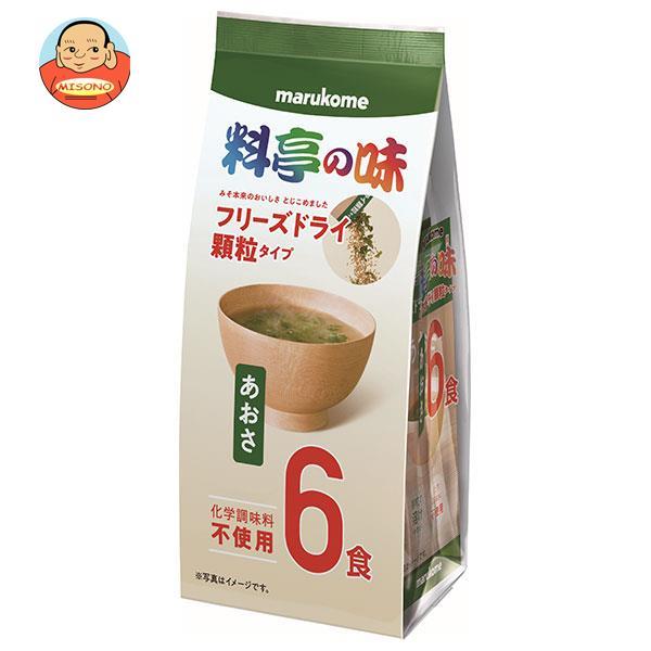マルコメ お徳用 フリーズドライ 顆粒みそ汁 料亭の味 あおさ 36g×12袋入