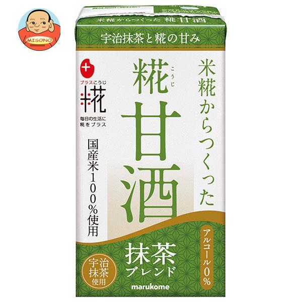 マルコメ プラス糀 米糀から作った糀甘酒LL 抹茶ブレンド 125ml紙パック×18本入