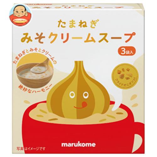マルコメ たまねぎみそクリームスープ 3食×10個入
