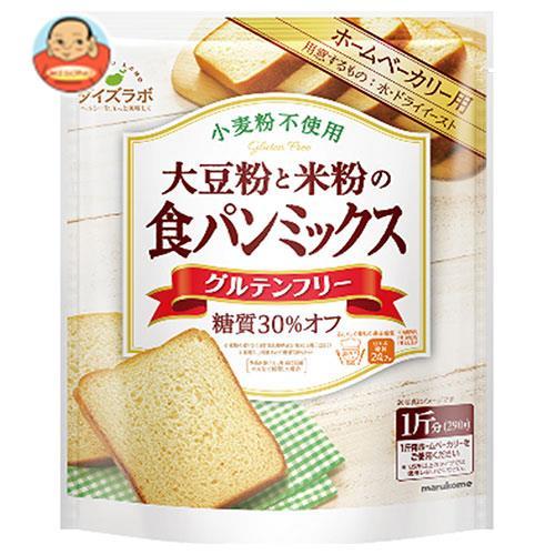 マルコメ ダイズラボ 大豆粉のパンミックス 290g×10袋入